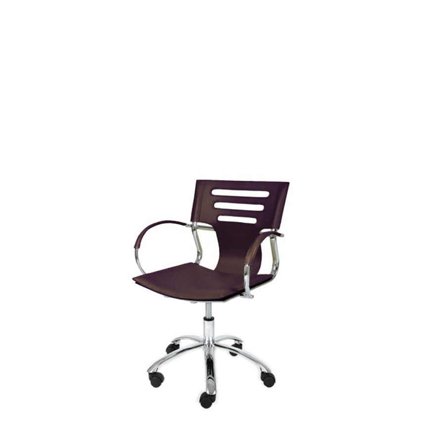 图片 NEW YORK Desk Chair
