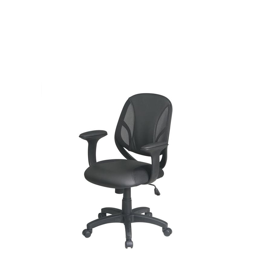 Image sur SCREEN Back Task Chair