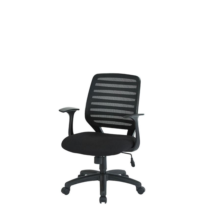 Picture of WORK SMART Task Chair